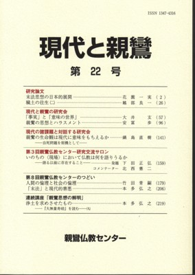f:id:umiyamabusi:20110503092731j:image