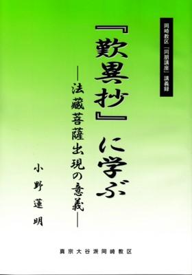 f:id:umiyamabusi:20110503092748j:image