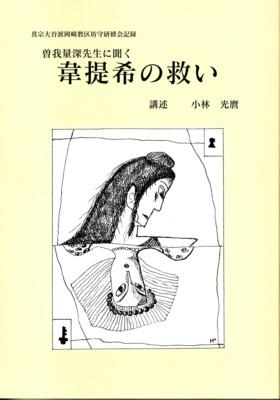 f:id:umiyamabusi:20110503092753j:image