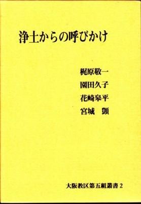 f:id:umiyamabusi:20110503092805j:image