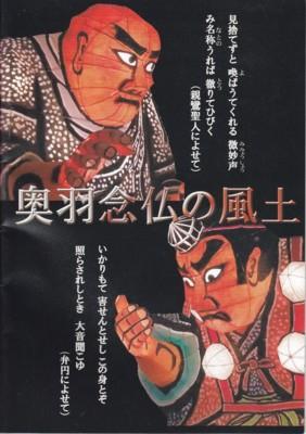 f:id:umiyamabusi:20110503093831j:image