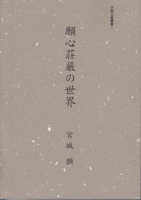 f:id:umiyamabusi:20110503093840j:image