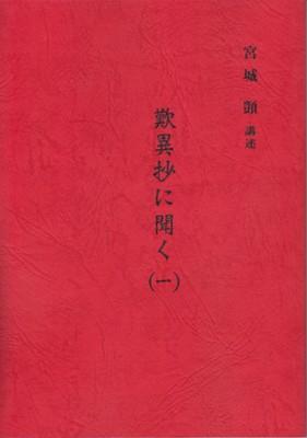 f:id:umiyamabusi:20110503093844j:image