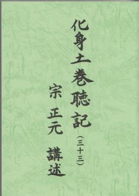 f:id:umiyamabusi:20110503094133j:image
