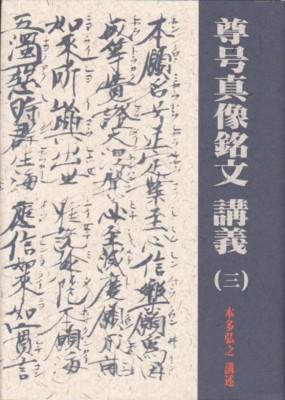 f:id:umiyamabusi:20110503094143j:image