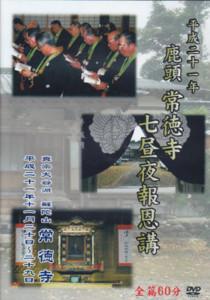 f:id:umiyamabusi:20110503232544j:image