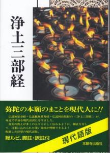 f:id:umiyamabusi:20110504084424j:image
