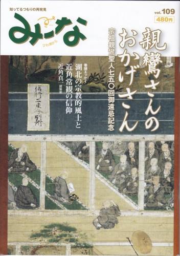 f:id:umiyamabusi:20110504085157j:image