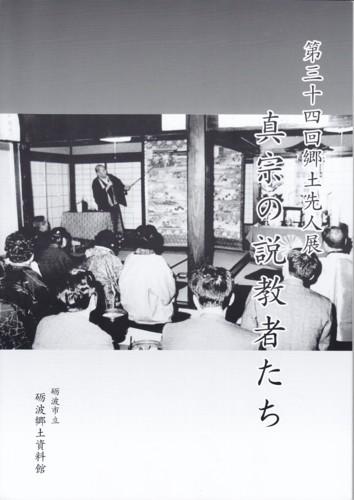 f:id:umiyamabusi:20110504085206j:image