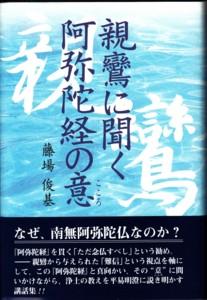 f:id:umiyamabusi:20110504090254j:image