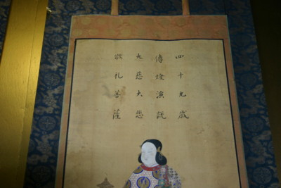 f:id:umiyamabusi:20130516123257j:image