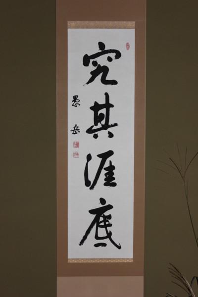 f:id:umiyamabusi:20141001135247j:image