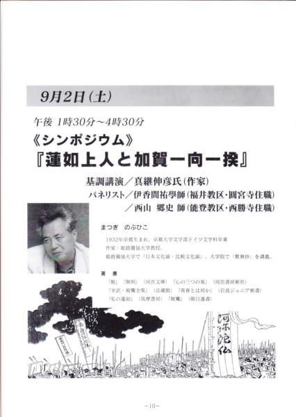 f:id:umiyamabusi:20141001135304j:image