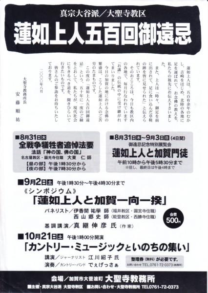 f:id:umiyamabusi:20141001135308j:image