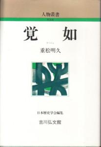 f:id:umiyamabusi:20160220223002j:image
