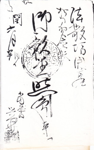 f:id:umiyamabusi:20160903070157j:image