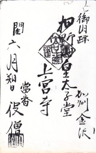 f:id:umiyamabusi:20160903070201j:image