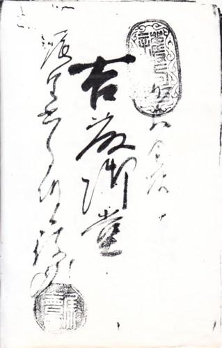 f:id:umiyamabusi:20160904070536j:image