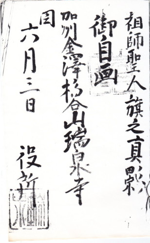 f:id:umiyamabusi:20160904070636j:image