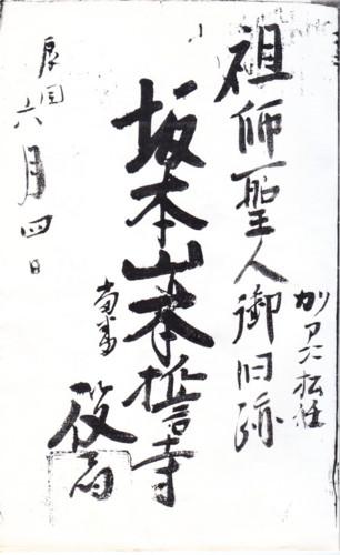 f:id:umiyamabusi:20160904215519j:image
