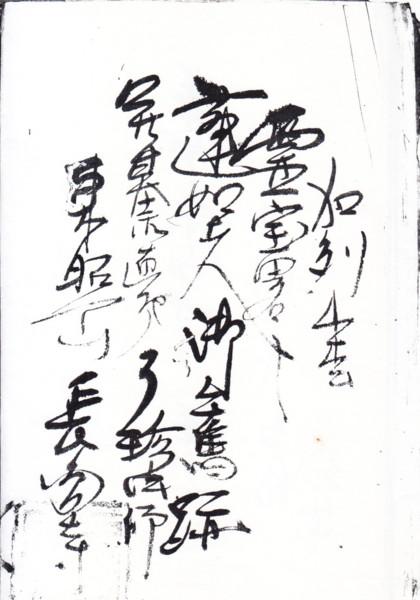 f:id:umiyamabusi:20161003194927j:image
