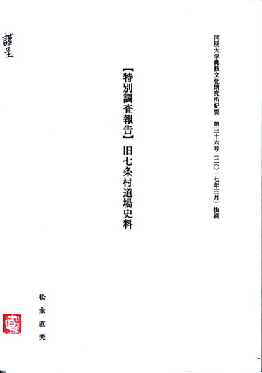 f:id:umiyamabusi:20170522144535j:image