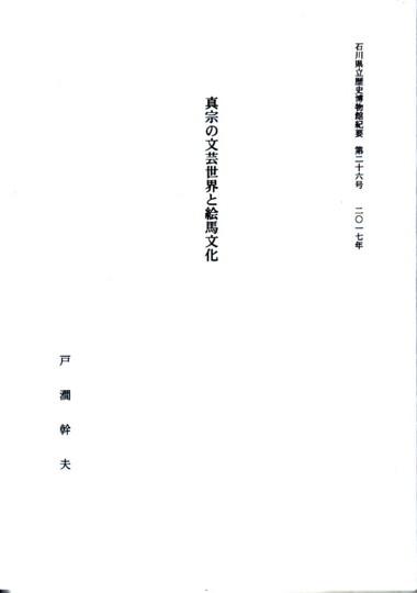 f:id:umiyamabusi:20170522144536j:image
