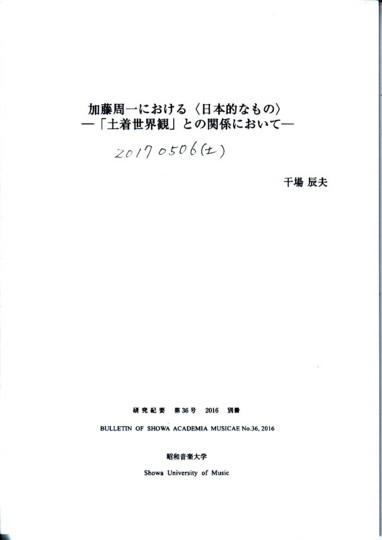f:id:umiyamabusi:20170522144537j:image