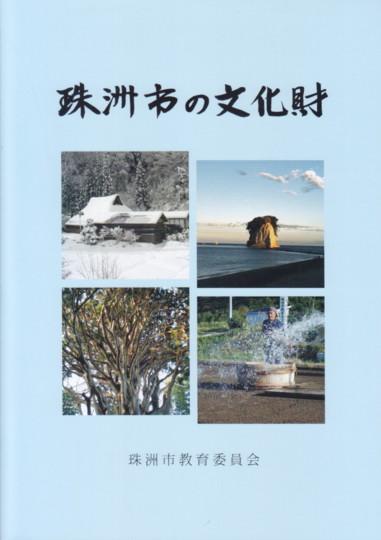 f:id:umiyamabusi:20170522144538j:image