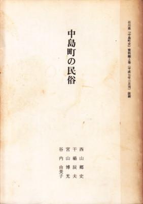 f:id:umiyamabusi:20170522144651j:image