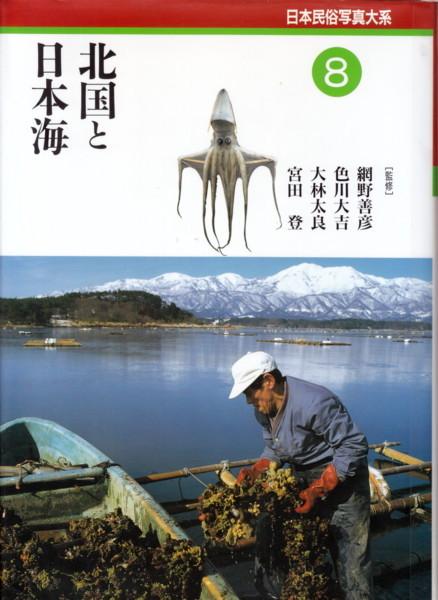 f:id:umiyamabusi:20180424105901j:image