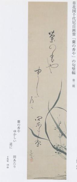 f:id:umiyamabusi:20180428214558j:image