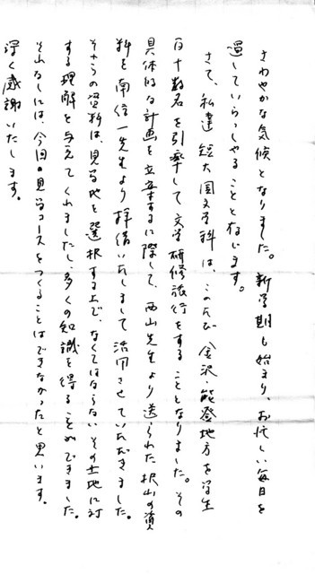 f:id:umiyamabusi:20180515120707j:image
