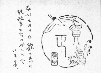 f:id:umiyamabusi:20180515120711j:image