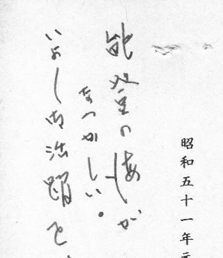 f:id:umiyamabusi:20180515120718j:image