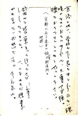 f:id:umiyamabusi:20180515120726j:image