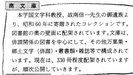 f:id:umiyamabusi:20180515134841j:image
