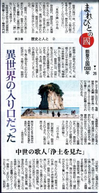 f:id:umiyamabusi:20180515162015j:image