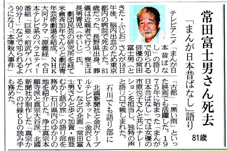 f:id:umiyamabusi:20180720071048j:image