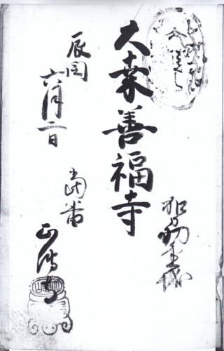 f:id:umiyamabusi:20180725100301j:image