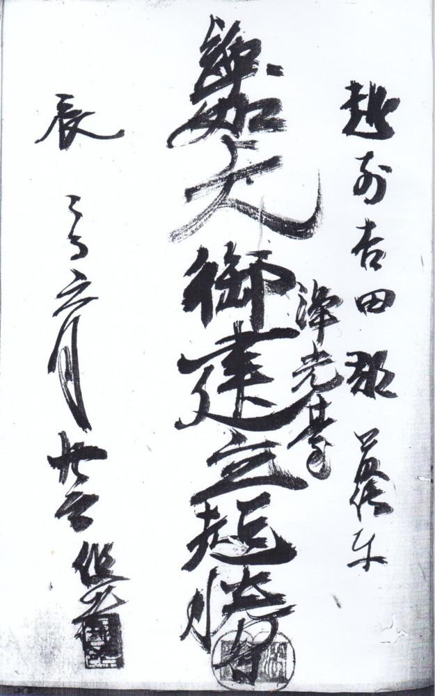 f:id:umiyamabusi:20180809143635j:image