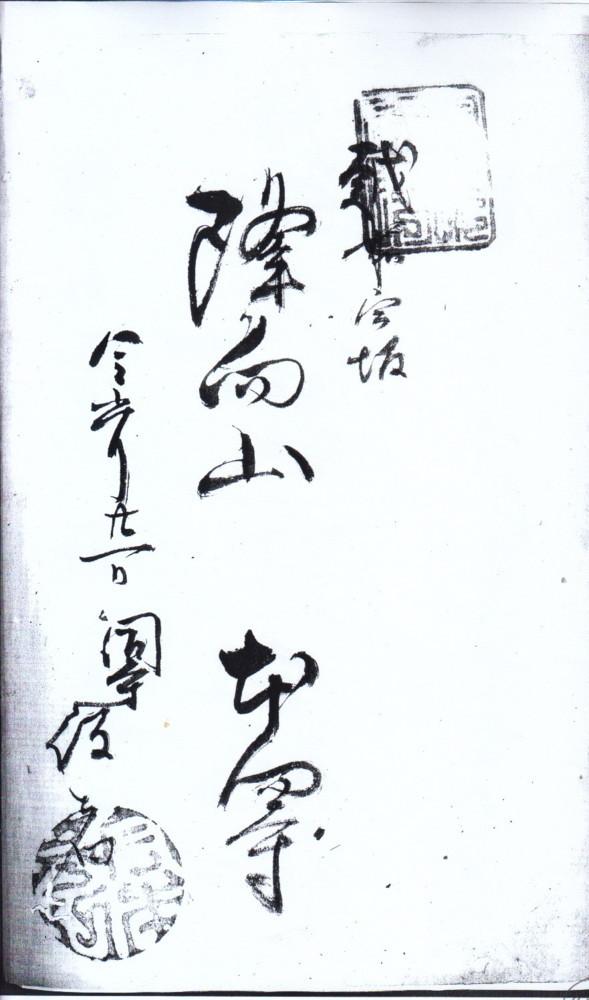 f:id:umiyamabusi:20180809143638j:image