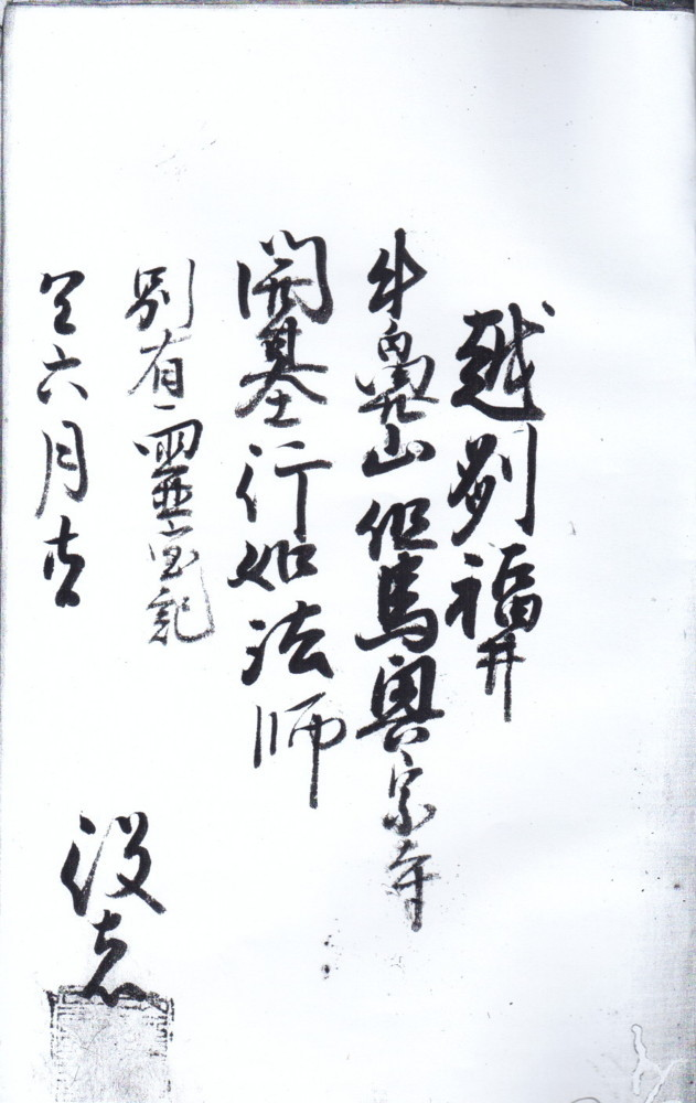 f:id:umiyamabusi:20180809143650j:image