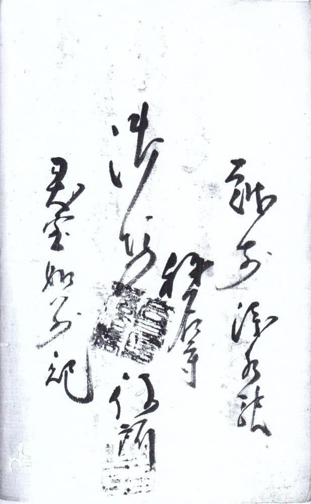 f:id:umiyamabusi:20180811205955j:image