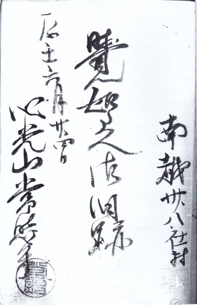 f:id:umiyamabusi:20180811205959j:image