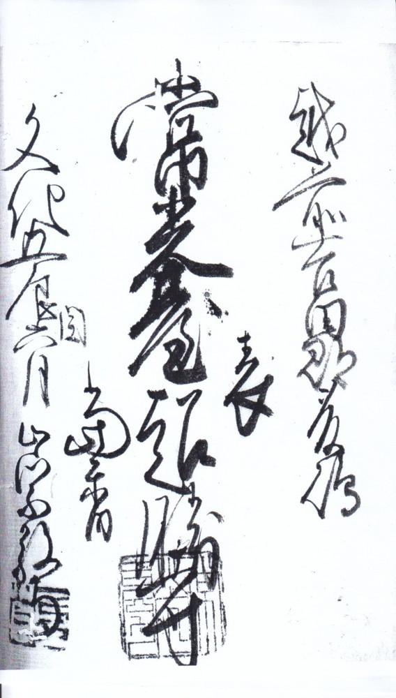 f:id:umiyamabusi:20180811210003j:image