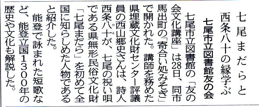 f:id:umiyamabusi:20180929064942j:image