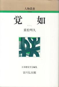 f:id:umiyamabusi:20181029221932j:image