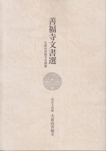 f:id:umiyamabusi:20190109101231j:image