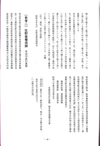 f:id:umiyamabusi:20190112142935j:image